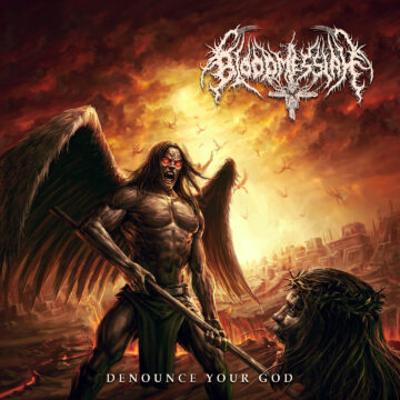 Cover art for Denounce Your God